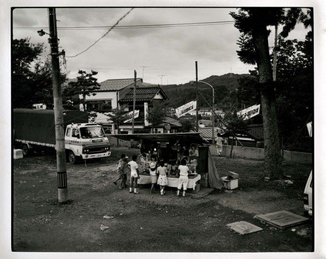 越中八尾 1984 © Mitsugu Ohnishi