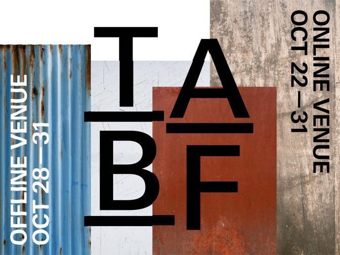 「TOKYO ART BOOK FAIR 2021」