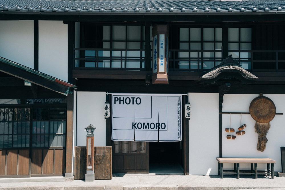 PHOTO KOMORO