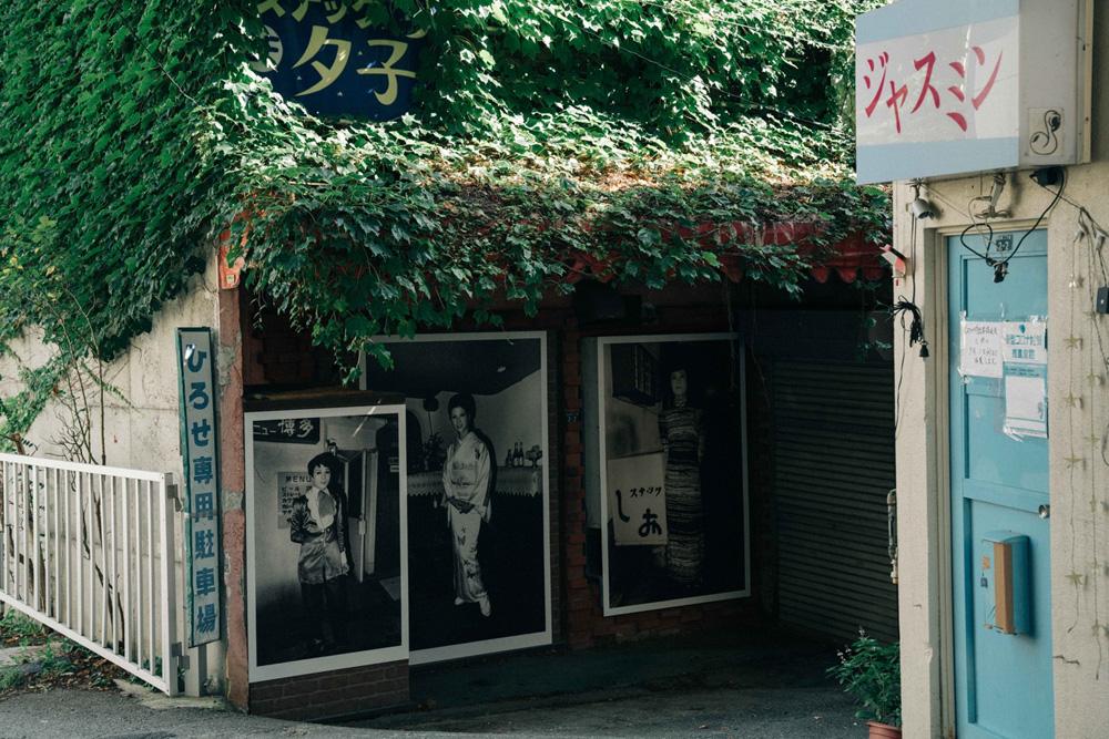 二本木里美『70's Tokyo TRANSGENDER』© SATOMI NIHONGI