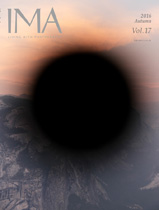 IMA MAGAZINE Vol.17