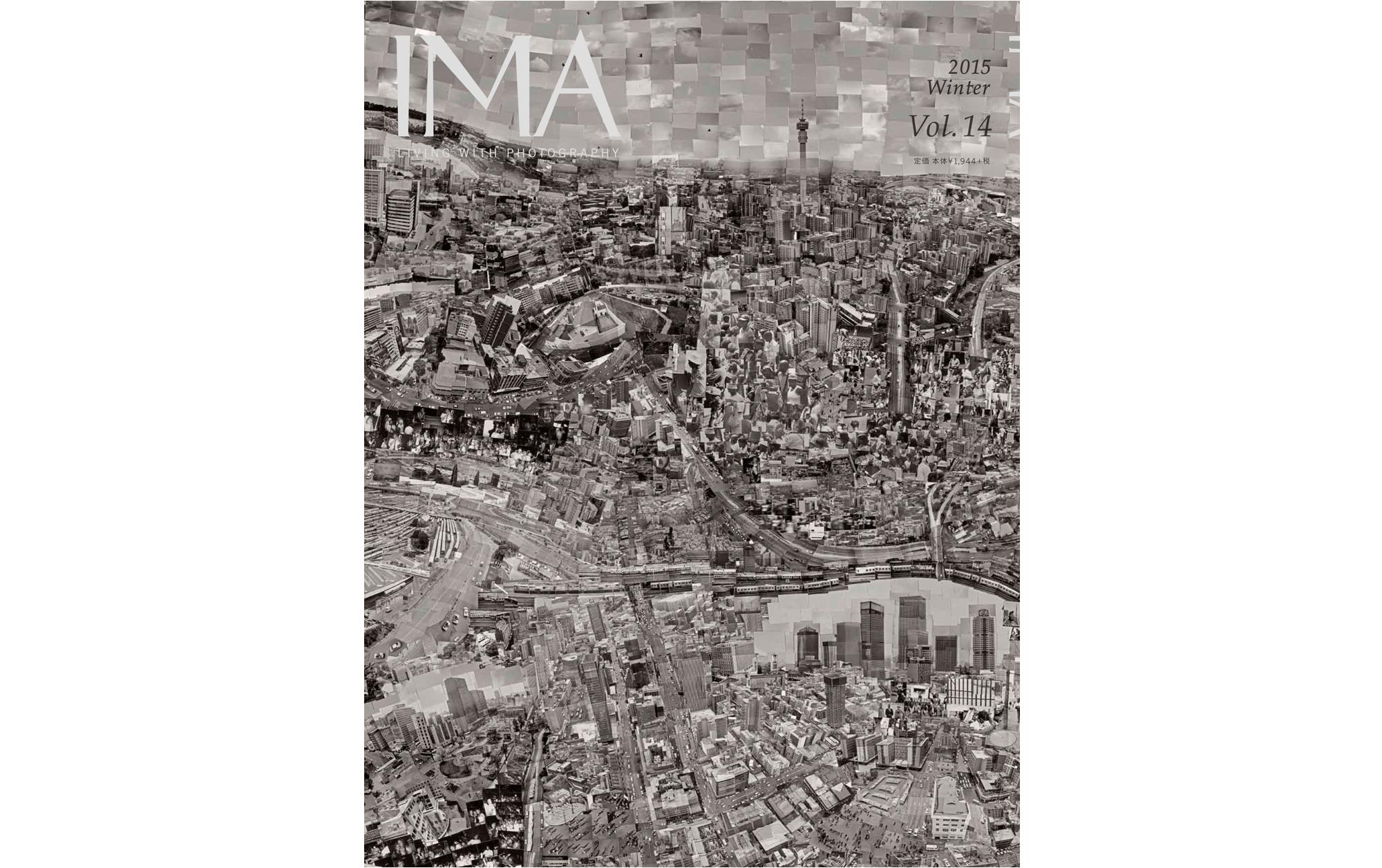 IMA 2015 Winter Vol.14