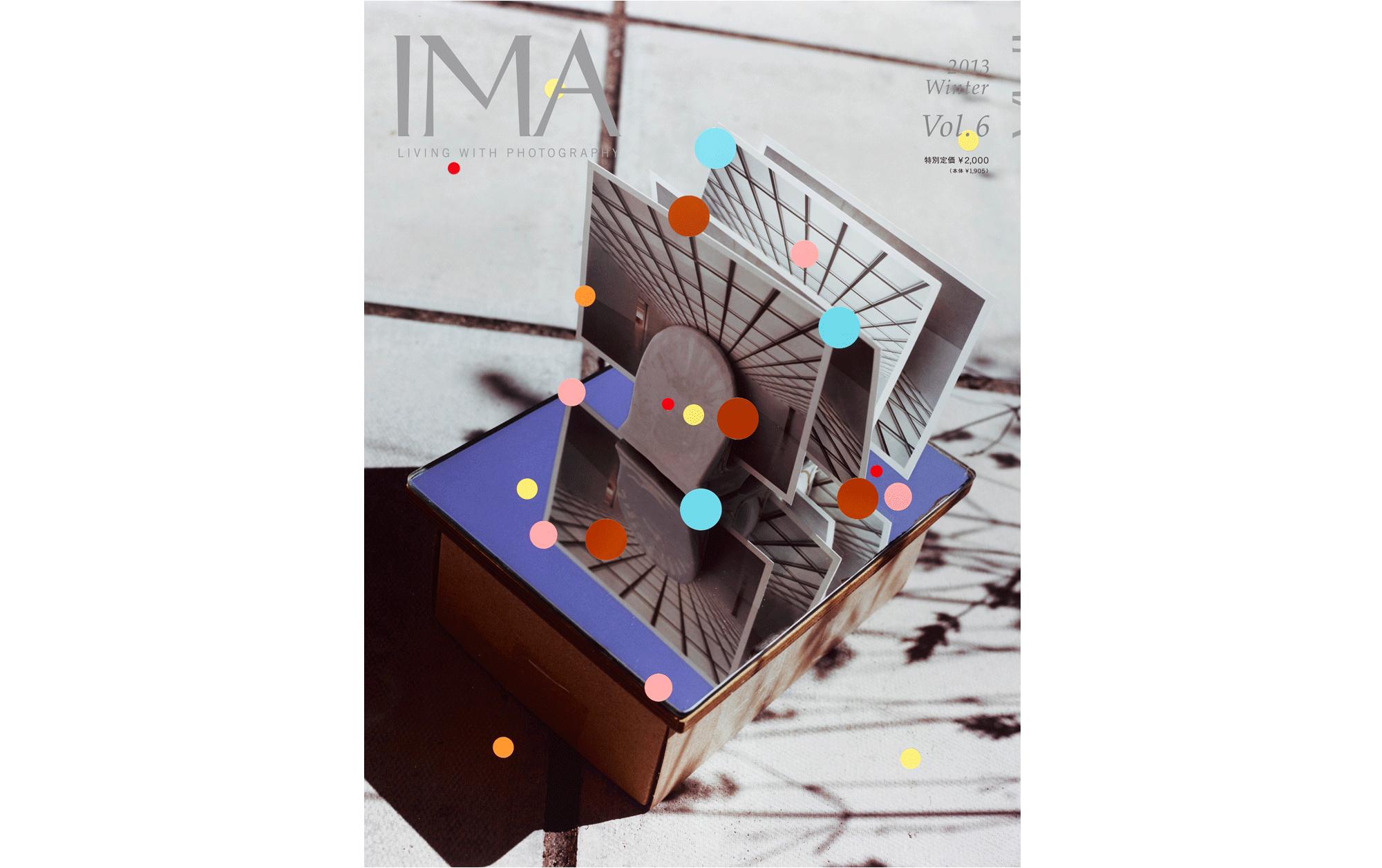 IMA 2013 Winter Vol.6