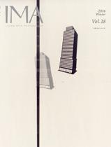IMA MAGAZINE Vol.18