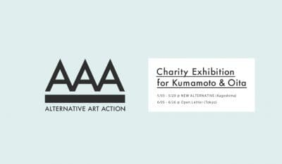 AAA - ALTERNATIVE ART ACTION -