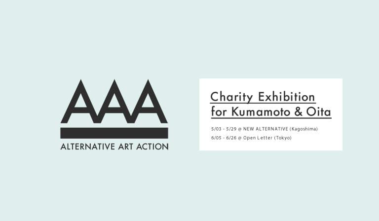 AAA - ALTERNATIVE ART ACTION -