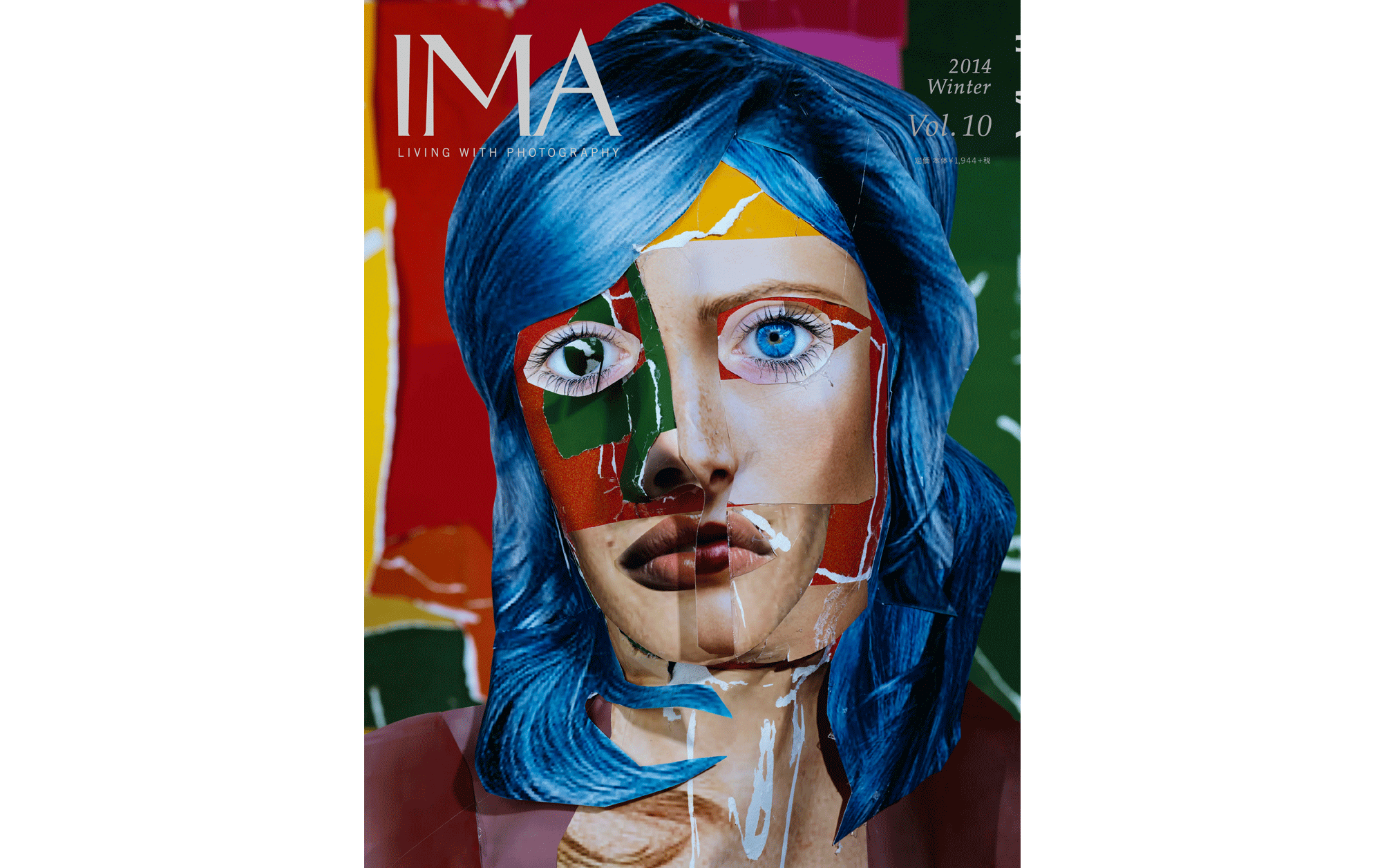 IMA 2014 Winter Vol.10