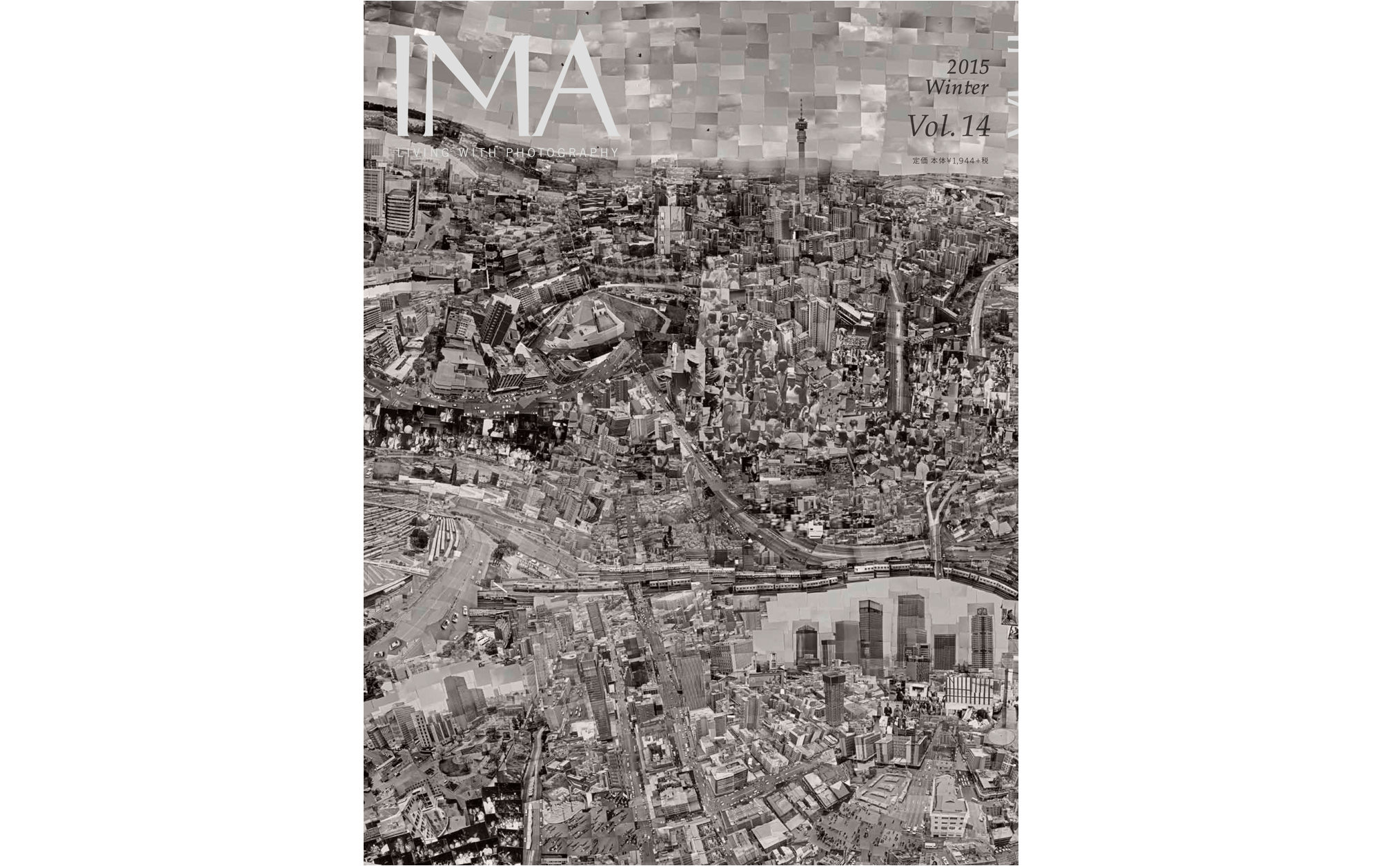 IMA 2015 Winter Vol.14
