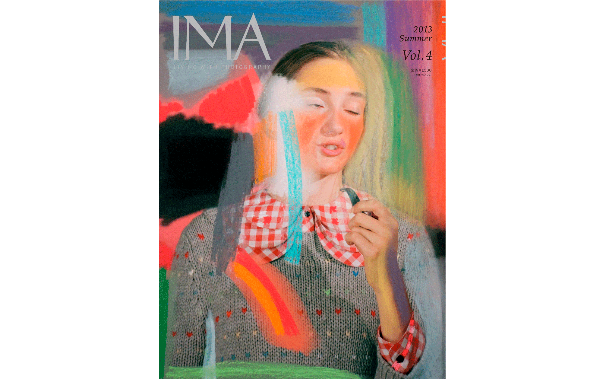 IMA 2013 Summer Vol.4