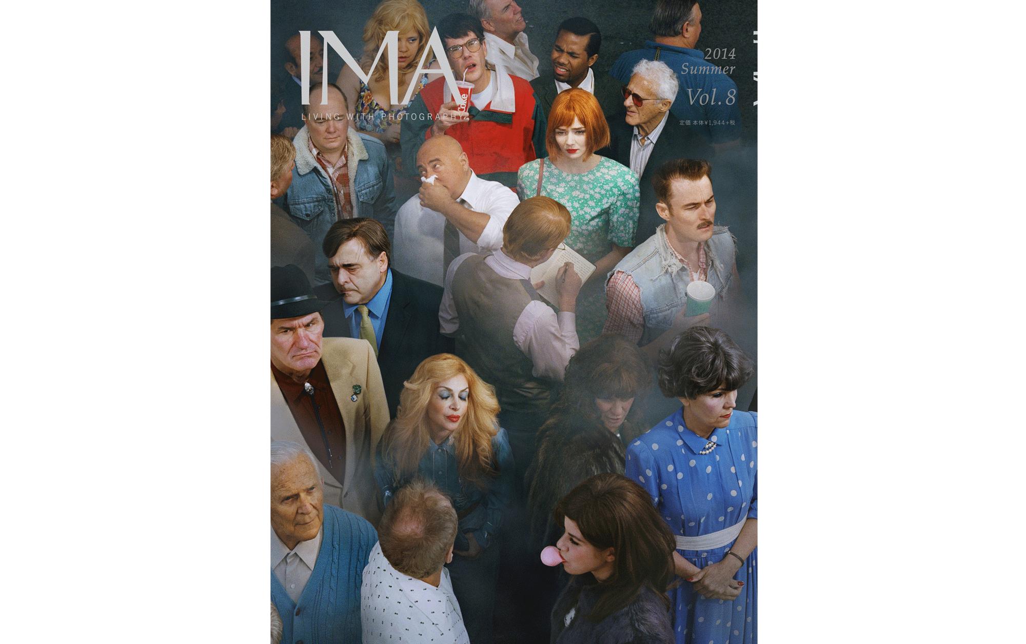 IMA 2014 Summer Vol.8