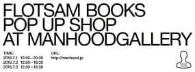 FLOTSAM BOOKS POP UP SHOP at MANHOOD GALLERY