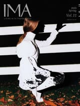 IMA MAGAZINE Vol.11