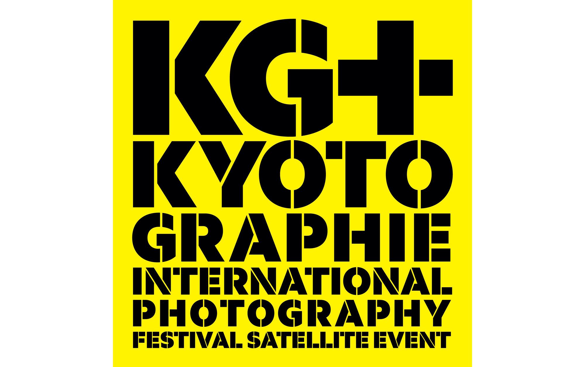 KG+2017