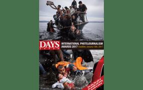 第13回DAYS国際フォトジャーナリズム大賞2017
