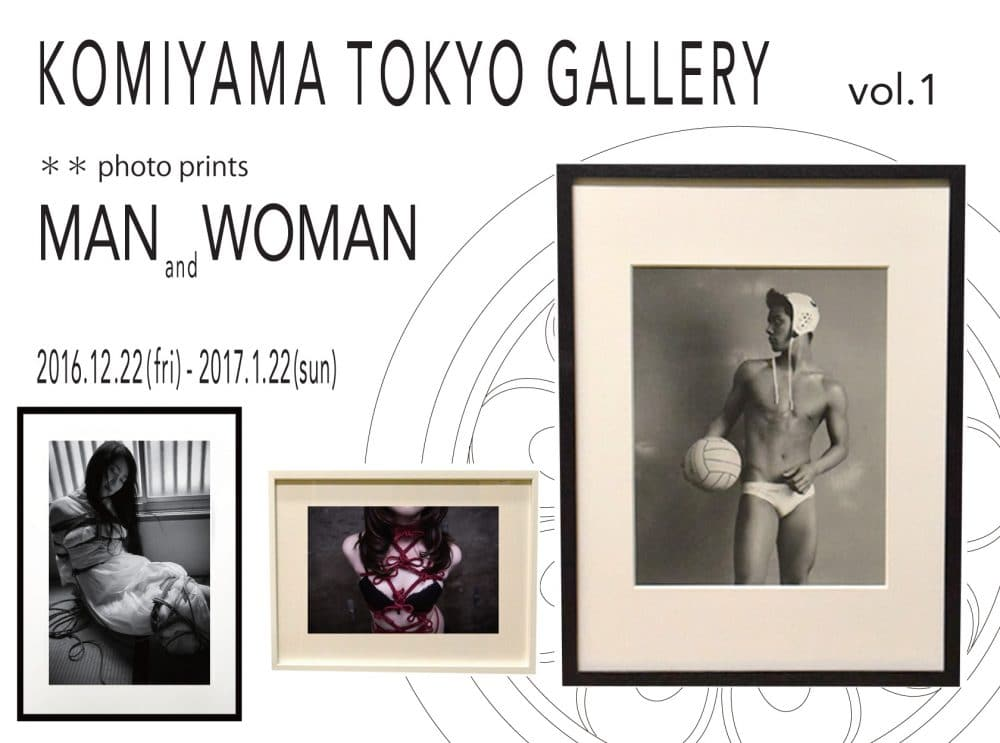 KOMIYAMA TOKYO GALLERY vol.1 **photo Prints MAN and WOMAN