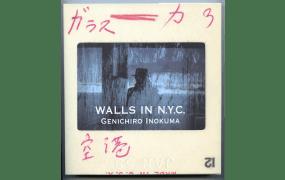 猪熊弦一郎写真集『WALLS IN N.Y.C.』表紙