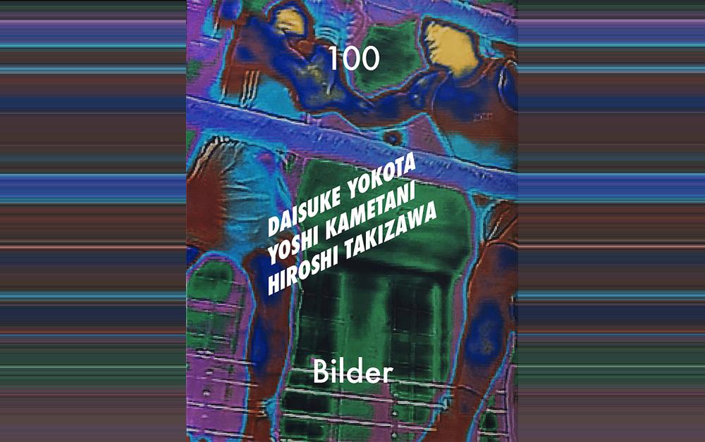 100 Bilder