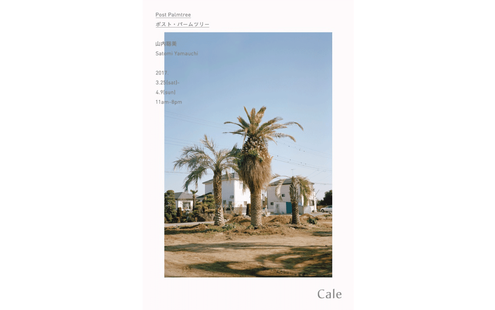 Post Palmtree