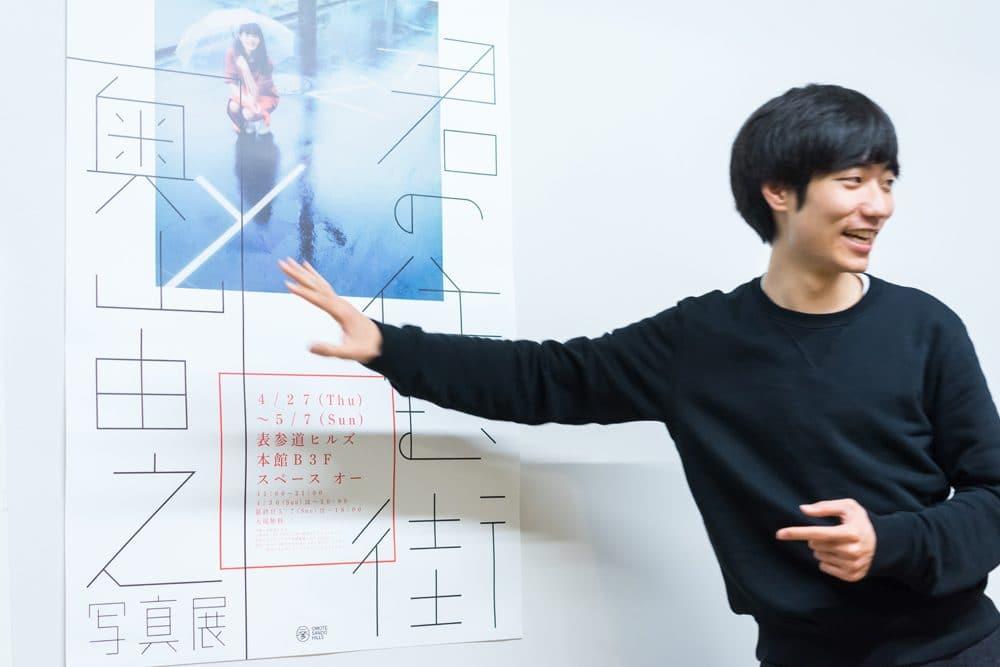 Interview Yoshiyuki Okuyama