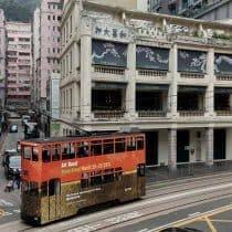 アジアのアートシーンを牽引する、アートバーゼル香港を現地レポート