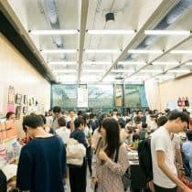 「TOKYO ART BOOK FAIR 2017」出展申込は6月30日まで!