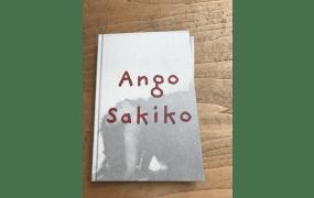 Sakiko Nomura:Ango