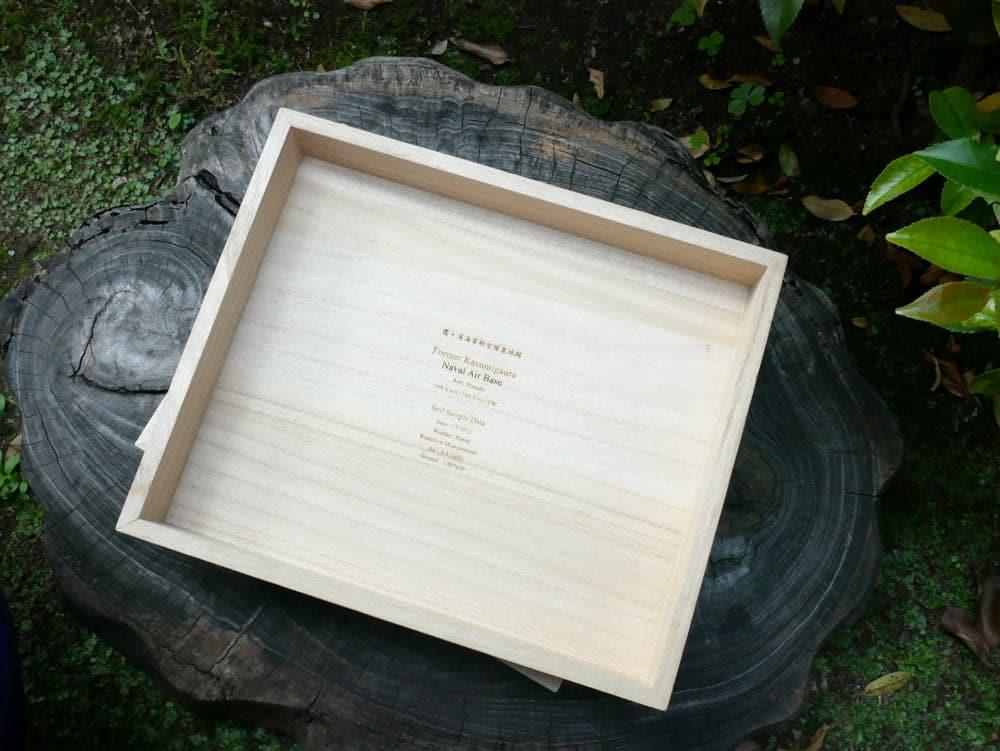 武田慎平の展示作品。桐箱の蓋の裏には、サンプリングの情報が刻印されている。