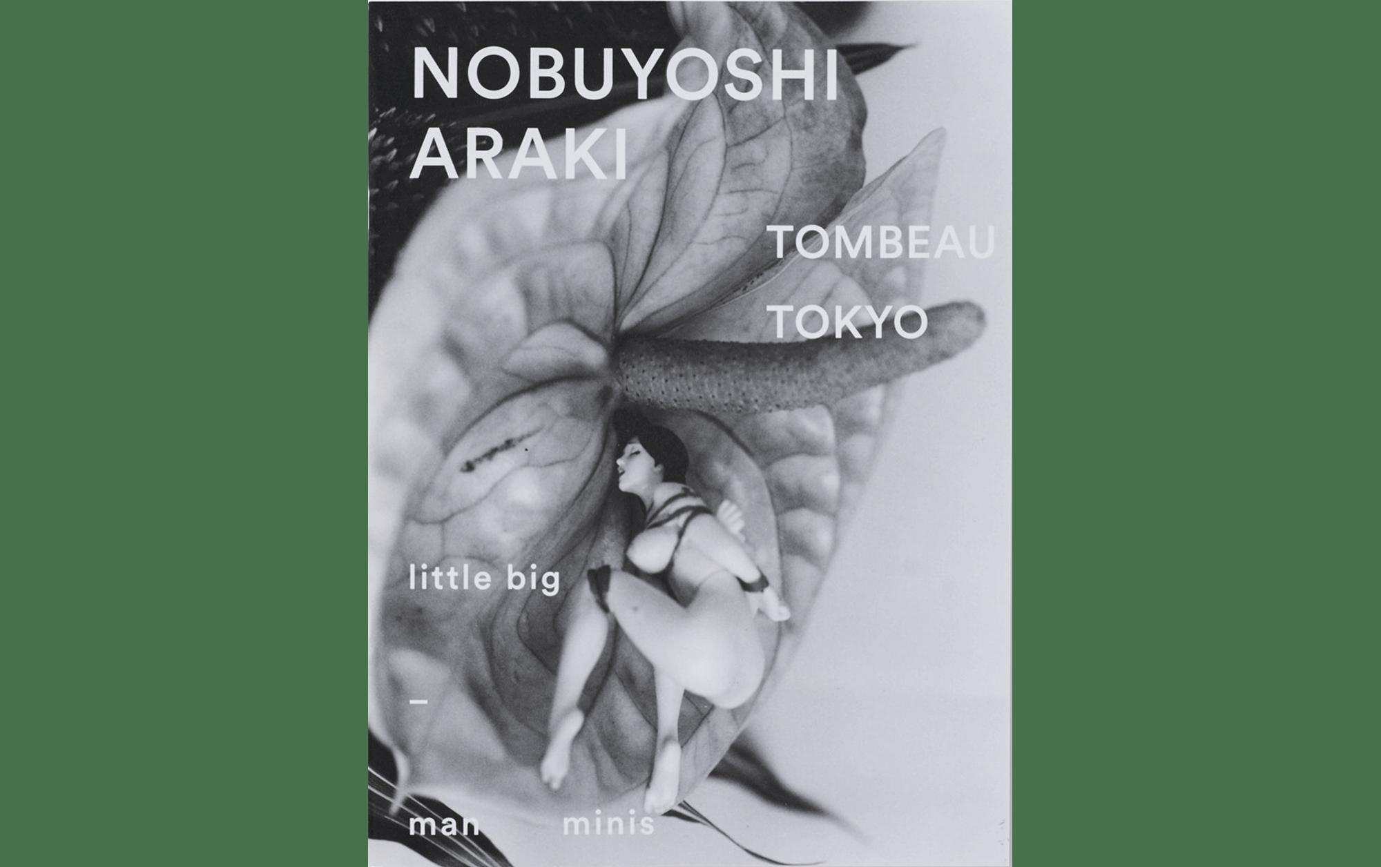 TOMBEAU TOKYO
