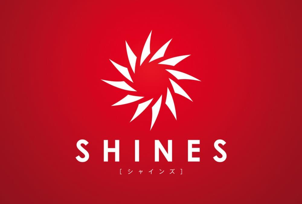 news-20170808-shines_01