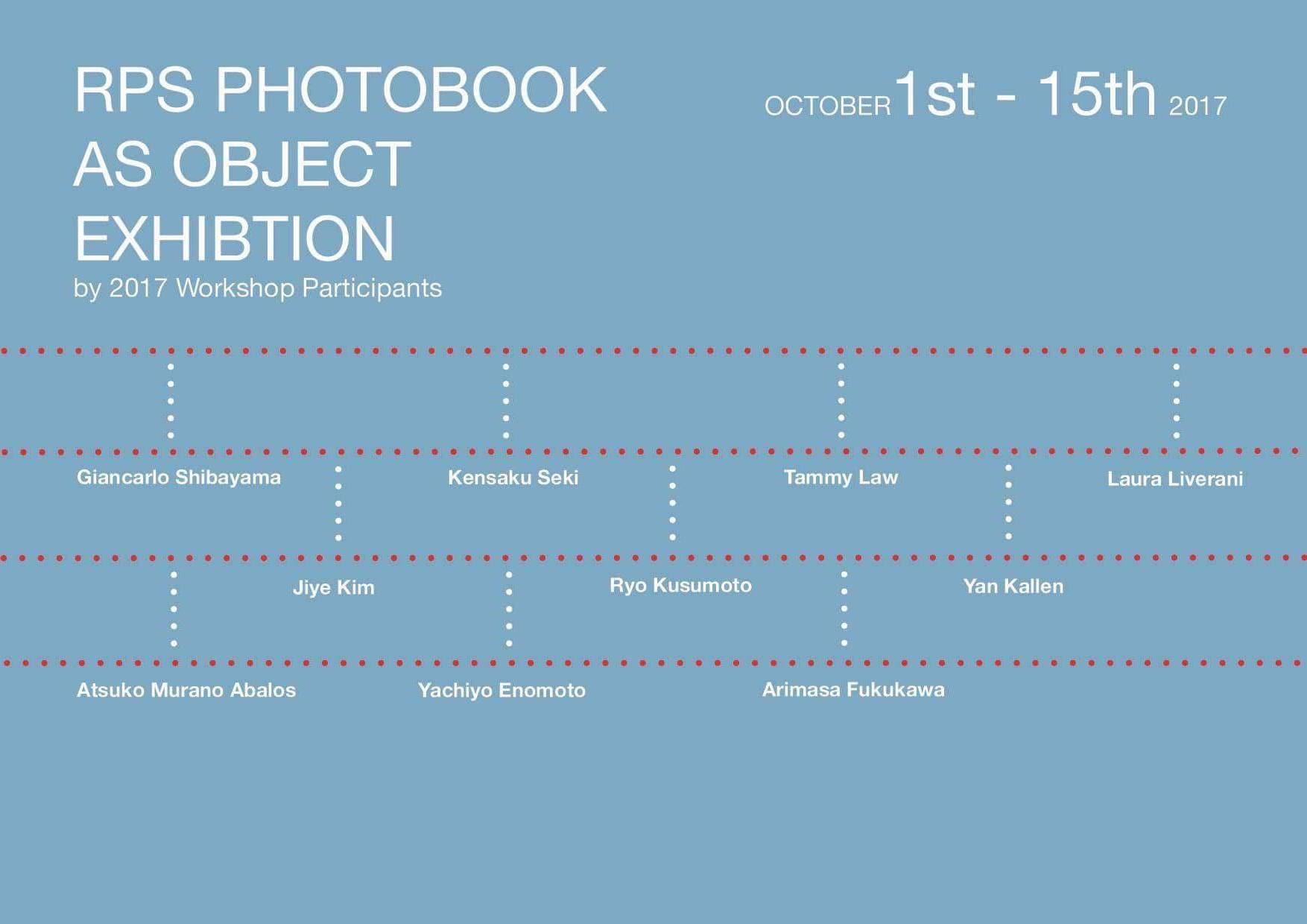 PHOTOBOOK AS OBJECT 成果発表展