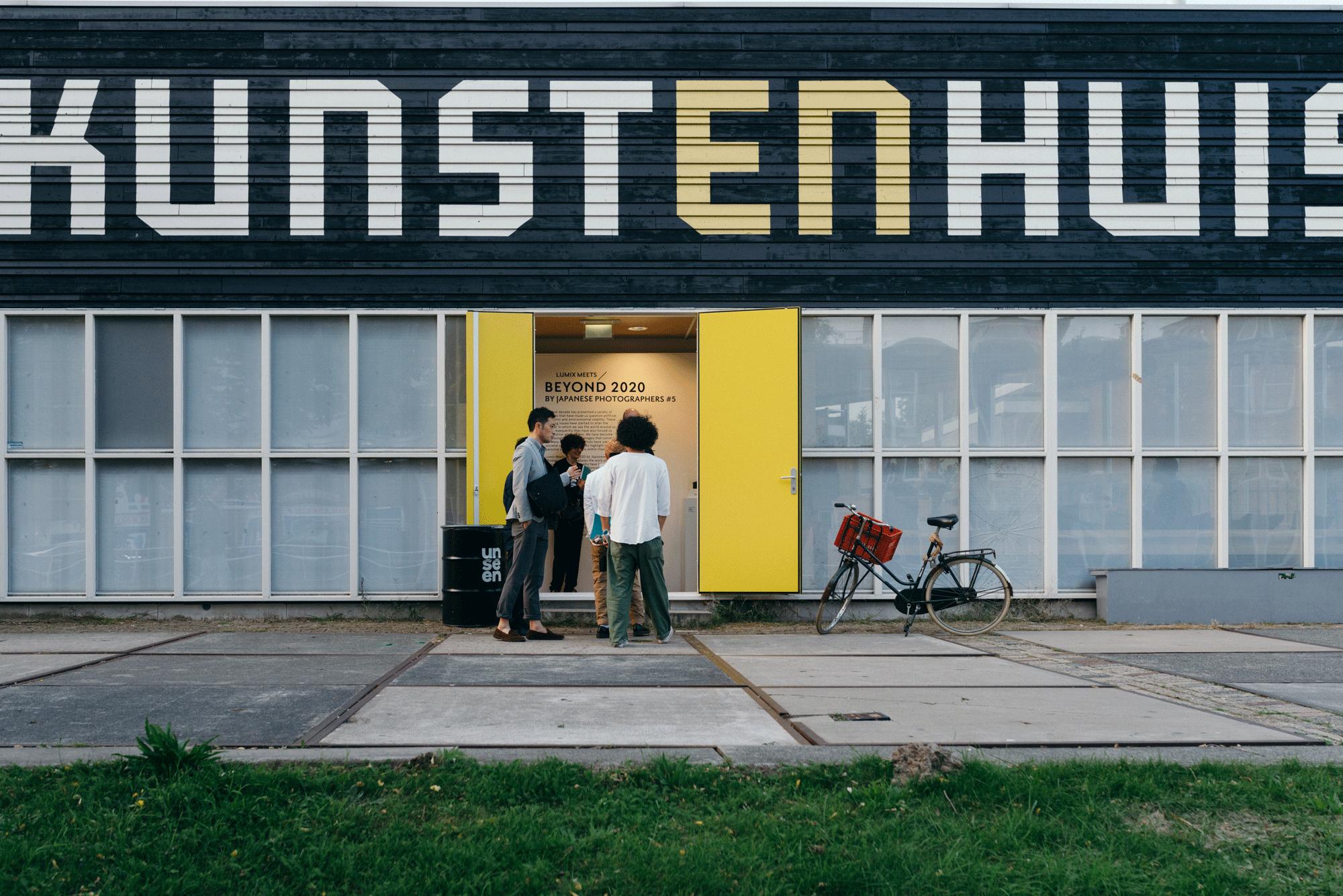 Unseen Amsterdam 2017