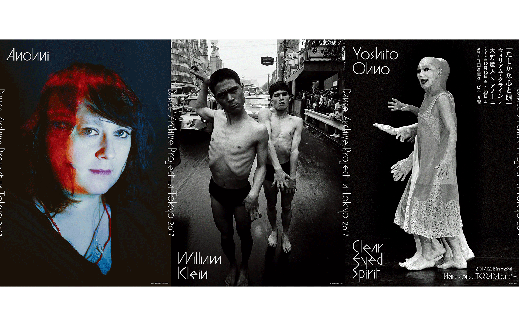 Dance Archive Project in Tokyo 2017